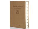 Sväté písmo - Jeruzalemská Biblia