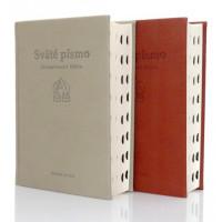Sväté písmo - Jeruzalemská Biblia (stredný formát)